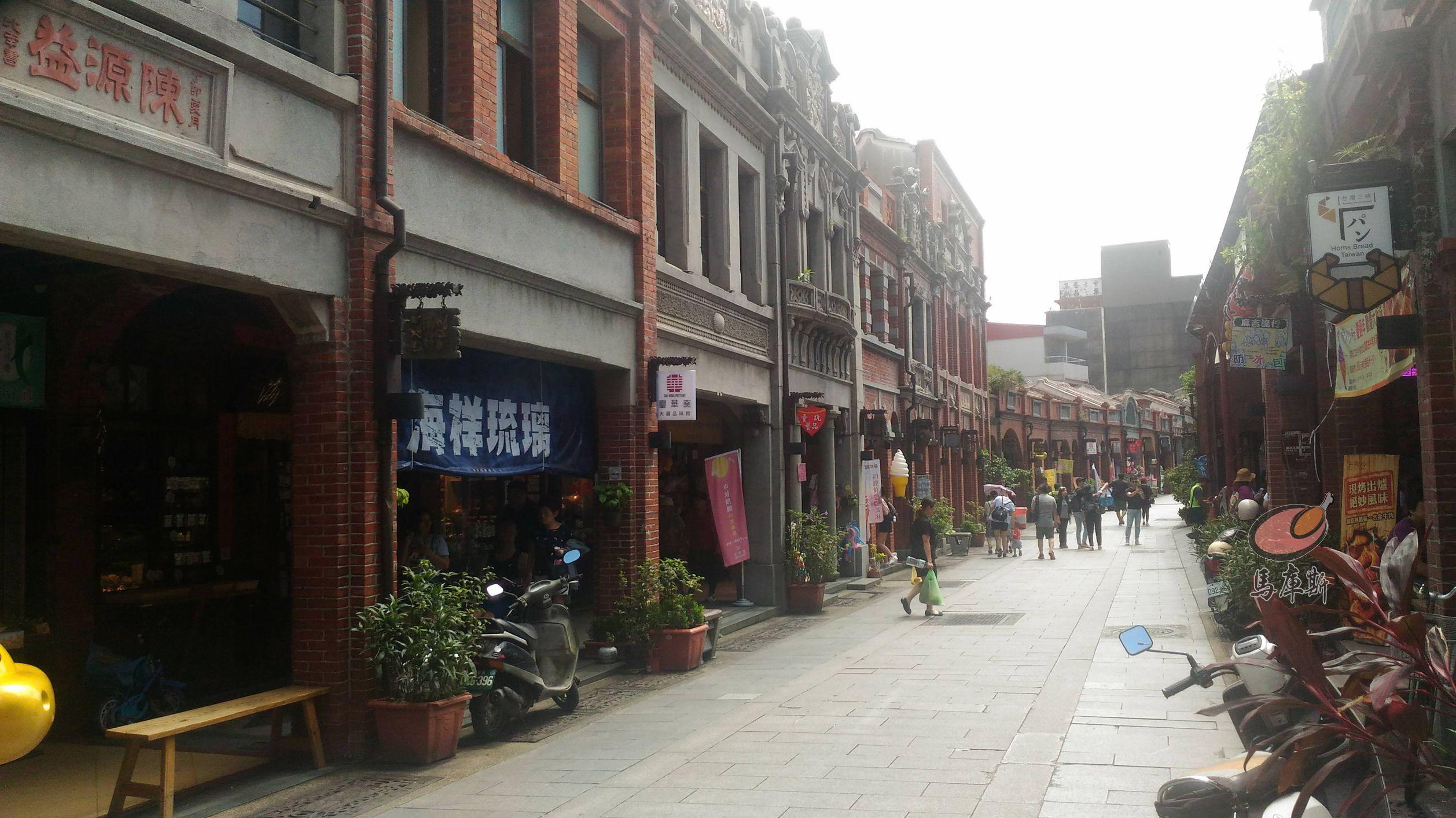旅遊介紹 - 新北三峽祖師廟及老街