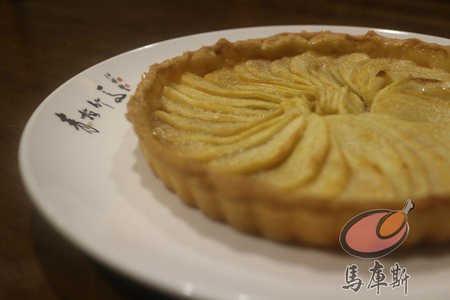 我做烘焙 - 蘋果塔(Tartette aux pommes)